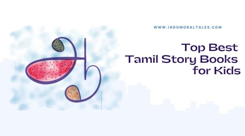 Tamil Story Books for Kids