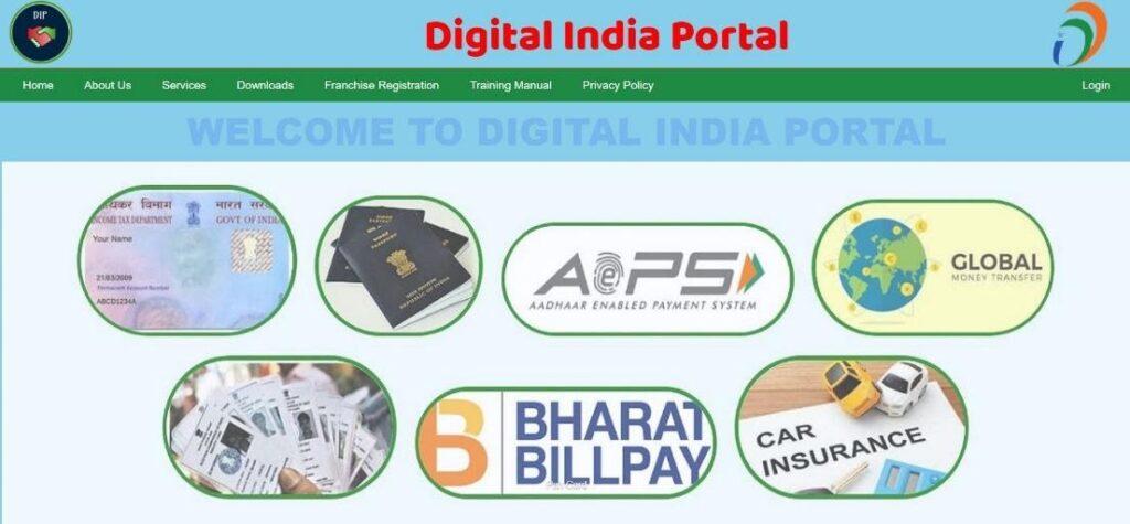 Digital India Services