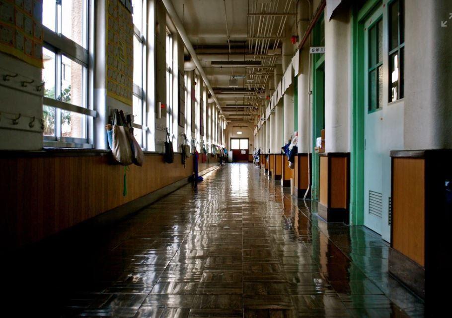 school gate and premises